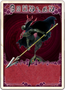 Oktavia Rebellion w Kyouko Spear Card