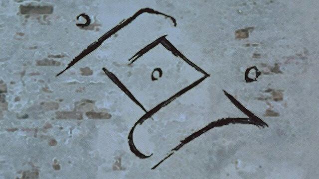 File:Opera House Symbol.jpg