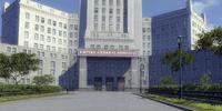 Empire General Hospital