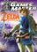 GamesMaster Issue 307