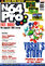 N64 Pro Issue 4