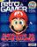 Retro Gamer Issue 160
