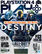 Play Issue 245