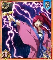 Koumei card 10 SR+