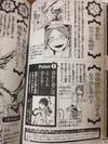 Kouha Character Encyclopedia 15