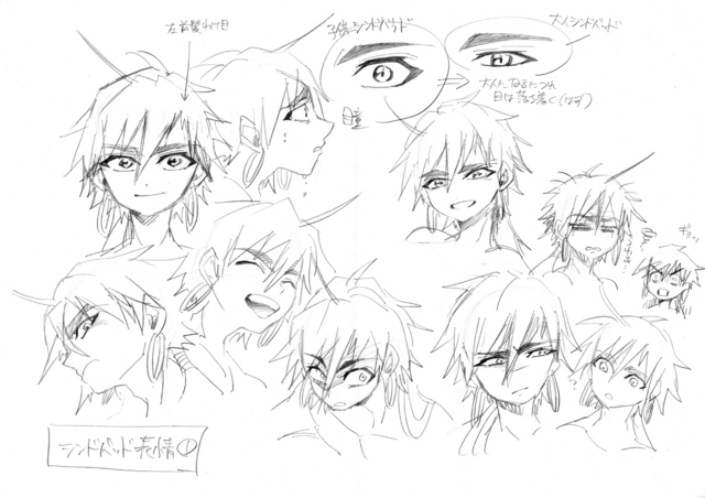 File:Young Sinbad Sketch 2.png