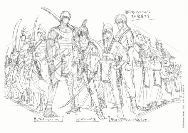 File:1Eight Generals Initial Design 2.png