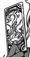 File:Zemi, 8th type high level healing magic.jpg