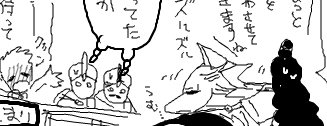 File:Drakon's wife appear.png