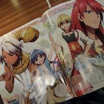 Anime Sphintus, Mu, AliAla