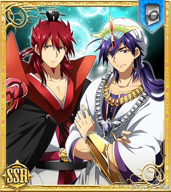 Fichier:Kouen and Sinbad card SSR.png