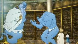 Amon and ugo