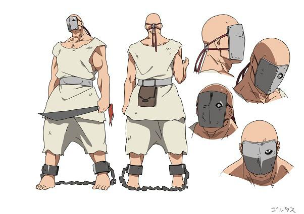 File:Goltas Anime Design.png