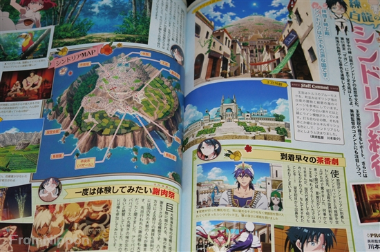 File:Magi Perfect Fanbook 10.png