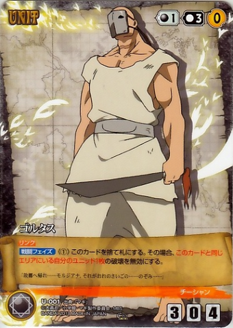 File:Magi black u-001.png