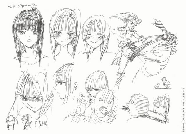 File:1Morgiana sketch.png