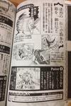 Kouha Character Encyclopedia 17