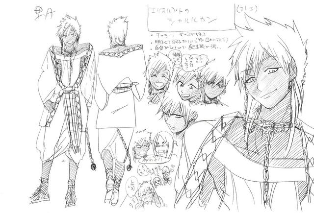 File:Sharrkan sketch 2.png