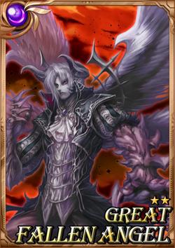 Great Fallen Angel full card