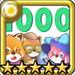 1000 Days Lesser icon