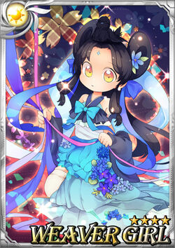 Weaver Girl F2