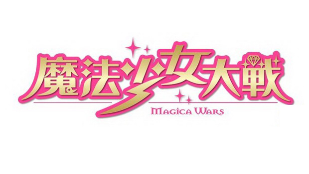 File:Magica-wars-logo.jpg