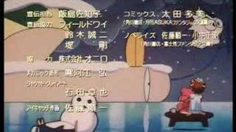 Mahou Tsukai Tai - Ending 1