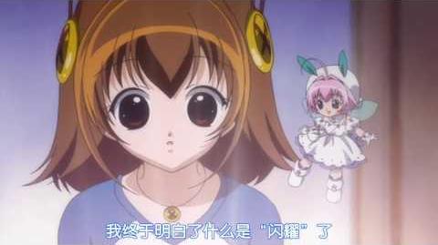Chitchana Yukitsukai Sugar - Episode 24