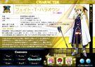 Magical Girl Lyrical Nanoha StrikerS Fate profile2
