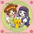 Cardcaptor.Sakura.full.577375