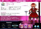 Magical Girl Lyrical Nanoha StrikerS Vita profile2