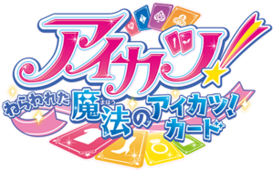 Logo aikatsu short film