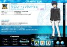 Magical Girl Lyrical Nanoha StrikerS Chrono profile