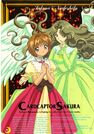 Cardcaptor.Sakura.full.32726