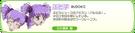 Akikan! Budoko Profile