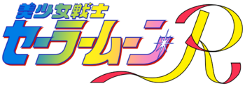 Sailormoon rR logo