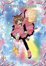 Cardcaptor.Sakura.full.32703