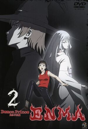 Demon Prince Enma DVD vol2 (2007)