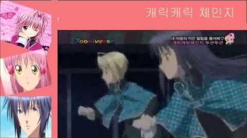 Shugo Chara Doki! - Episode 46