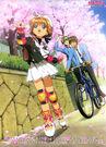 Cardcaptor.Sakura.full.821715