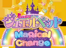Jewepet Magical Change logo