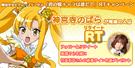 Mahou Shoujo Pixy Princess yellow actress