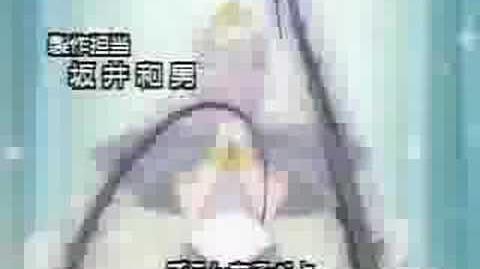 Ojamajo Doremi Dokkan! - Opening 1