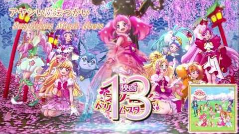Precure Dream Stars! The Movie OST Track13
