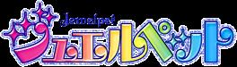 Jewelpet logo