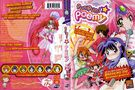 Cov-4321-puni-puni-poemi-complete-english