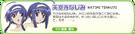 Akikan! Najimi Tenkuji Profile