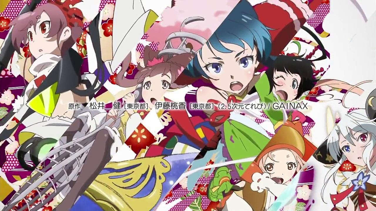 Mahou Shoujo Taisen - Opening