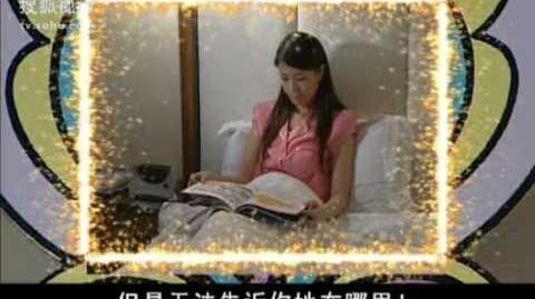 Balala, Little Fairy - Episode 24