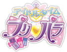 Idol Time Pripara Seasons 4